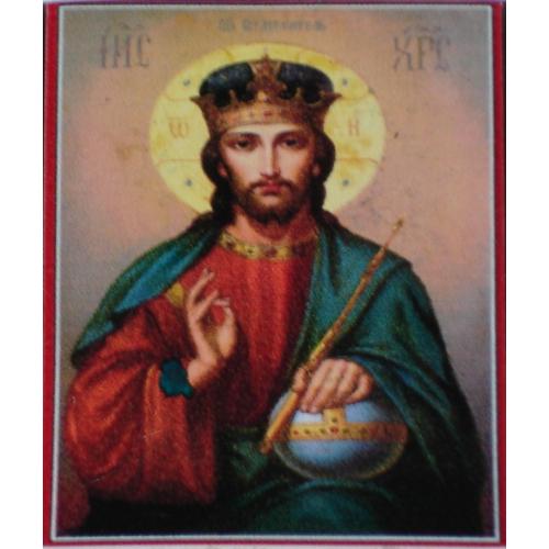 Иконка Иисус Христос -2