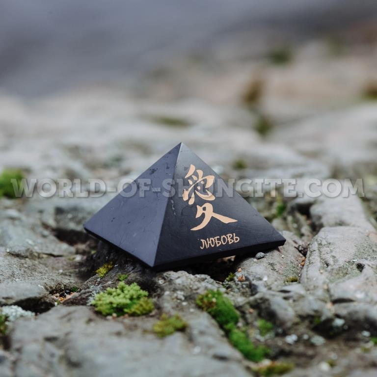"""Пирамида """"Любовь"""""""