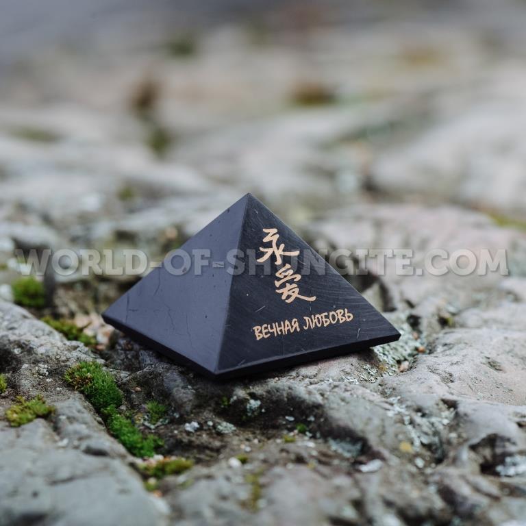 """Пирамида """"Вечная любовь"""""""