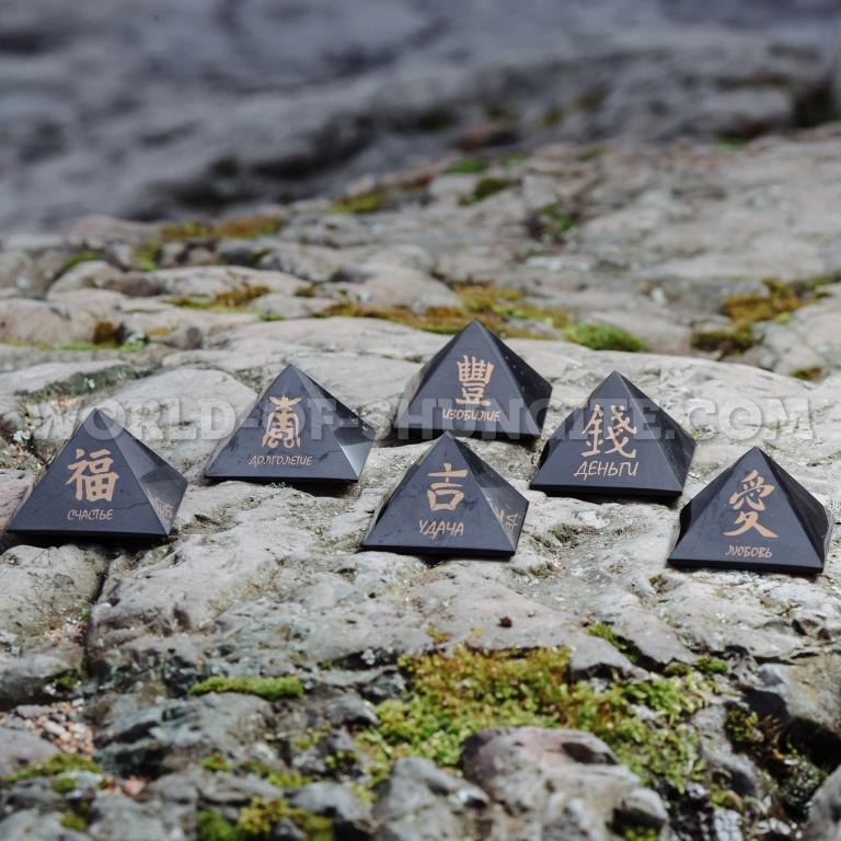 """Пирамида """"Вечная любовь"""" из шунгита"""