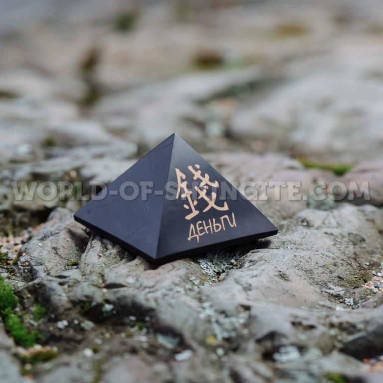 """Пирамида """"Деньги"""""""
