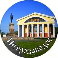 """Шунгит на магните """"Петрозаводск 2"""""""