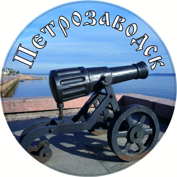 """Шунгит на магните """"Петрозаводск 3"""""""