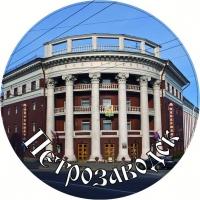 """Шунгит на магните """"Петрозаводск 4"""""""