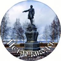 """Шунгит на магните """"Петрозаводск 1"""""""