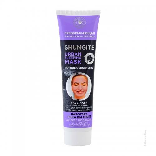 Ночная маска для лица «Urban DETOX» «Ночное обновление» для всех типов кожи