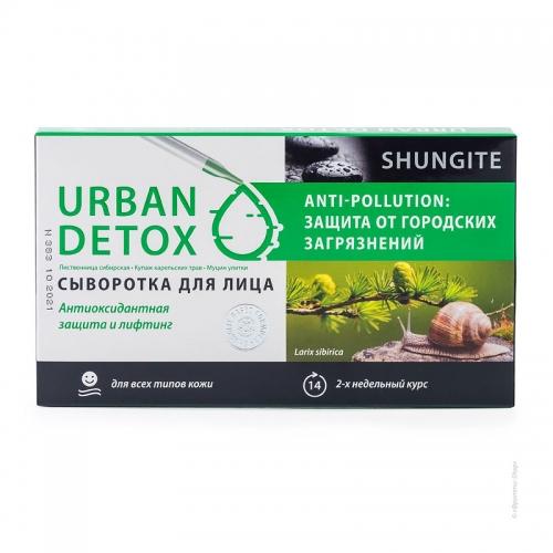 Сыворотка для лица «Urban DETOX» «Anti-pollution: защита от городских загрязнений» для всех типов кожиК