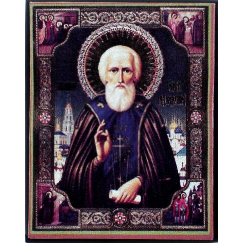 Иконка Сергия Радонежского